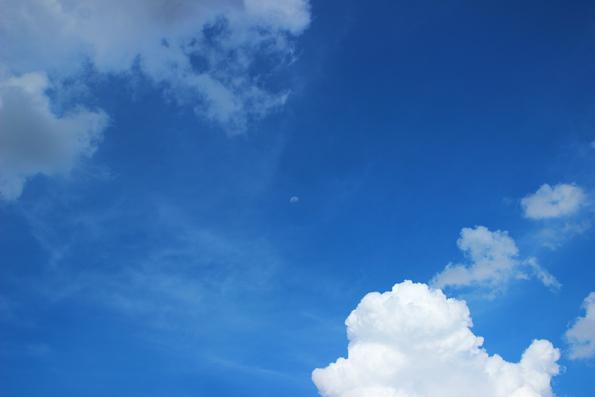 ceu lua nuvem