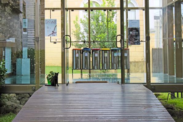 Museu-UFPR-Paranagua