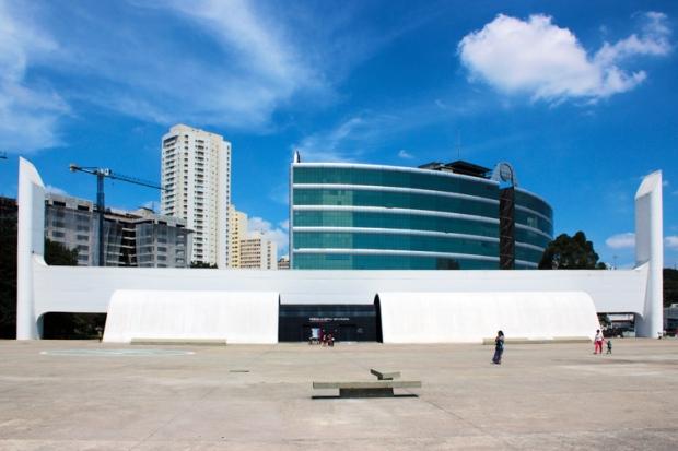 Biblioteca Memorial da America Latina