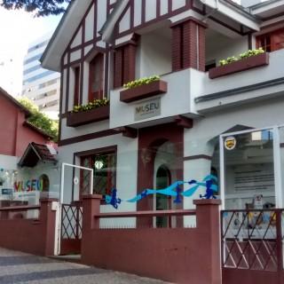fachada museu dos brinquedos