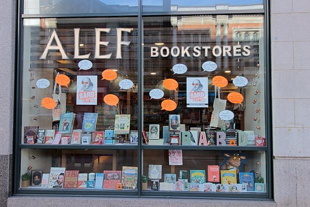 livraria-alef-londres-baker-street-a-bussola-quebrada