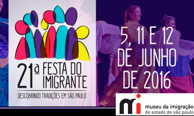 museu-da-imigracao-sao-paulo