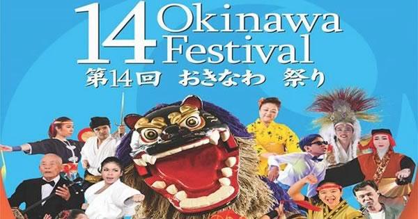 14o-okinawa-festival-de-vila-carrao