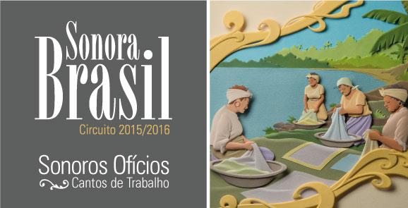 site_sonora-brasil_2016_capa_