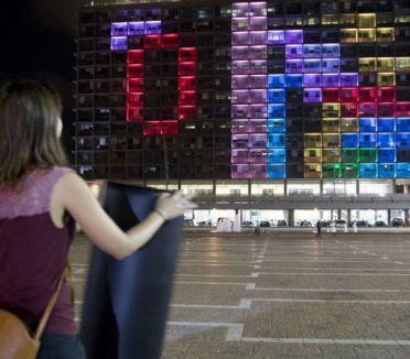 tetris-gigante predio tel aviv videogame a bussola quebrada