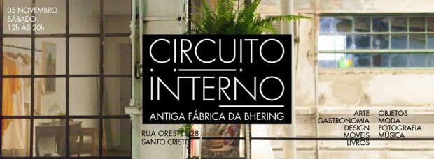 circuito-interno-antiga-fabrica-bhering