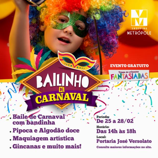 bailinho-carnaval-shopping-metropole-a-bussola-quebrada