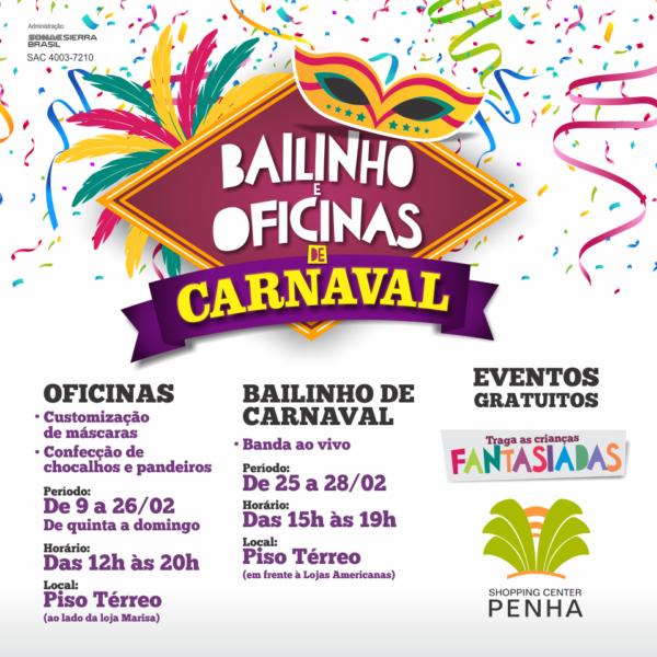 bailinho-carnaval-shopping-penha-a-bussola-quebrada