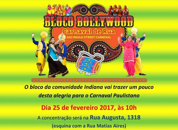 bollywood-carnaval-sp-a-bussola-quebrada