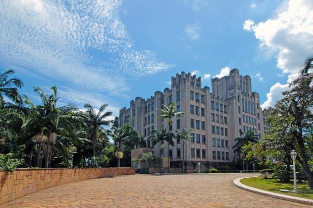 Entrada do Instituto Biológico de São Paulo.