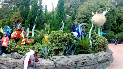 O Aquário é um enorme jardim.