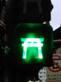 portal-tori-liberdade-verde-a-bussola-quebrada