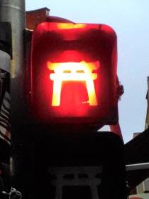 portal-tori-liberdade-vermelho-a-bussola-quebrada
