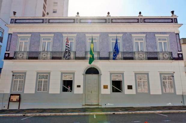 Museu Republicano de Itu. Foto: Helio Nobre.