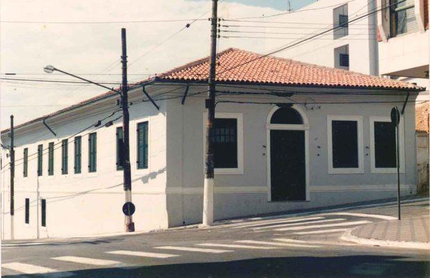 Museu Histórico e Pedagógico Conselheiro Rodrigues Alves (Guaratinguetá)