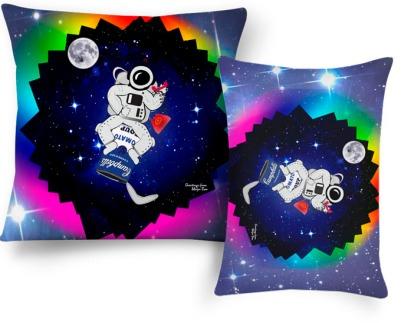 Almofada ou travesseiro. Sonhe com as estrelas.