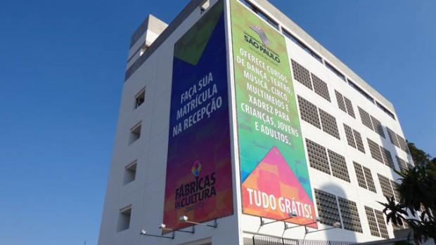 Fábrica de Cultura Cidade Tiradentes