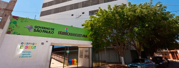 Fábrica de Cultura de Vila Curuçá