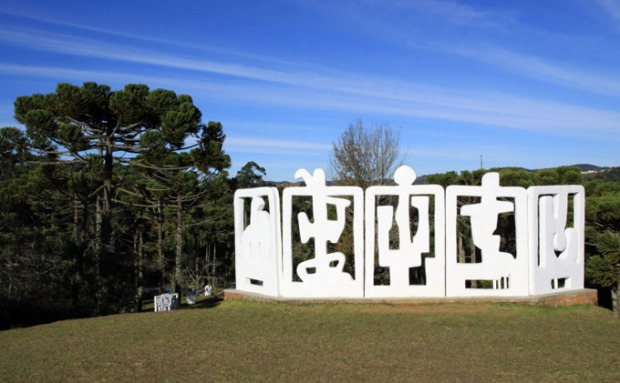 Museu Felícia Leirner