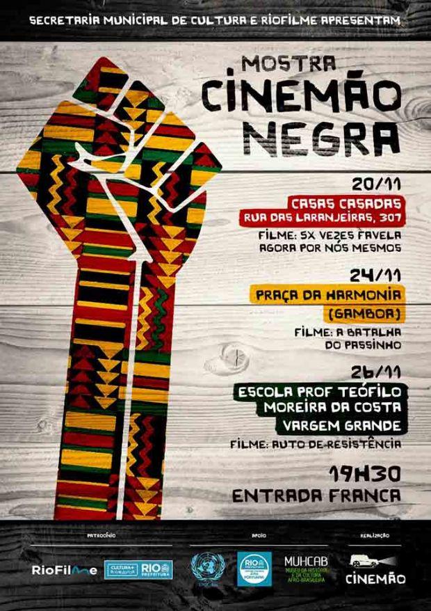 Cinemão realiza mostra voltada para o mês da Consciência Negra